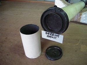日本光学工業2吋_003 5ee0eb509c5914cde4bdadb086fcda9b[1]