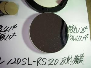 120SL-RS_003