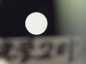 日本光学工業2吋_007 87534dc042c3f0a9cdbde2ce80ea08ad[1]