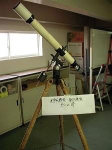 日本光学工業2吋_010 26f093247f2660f32c62a32878a6d756[1]