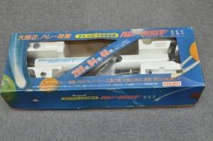 フレンドハレー800T 2