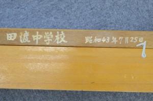 五藤6㎝屈折(内子町田辺)_010