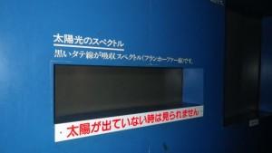 シデロ事前調査_008