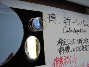 cx-150メンテ_002