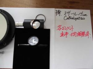 cx-150メンテ_003