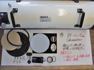 cx-150メンテ_001
