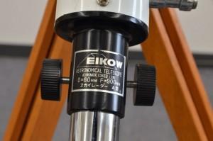 EIKOW スカイレーダーA型_005
