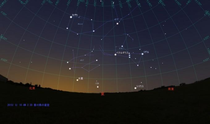 stellarium-015
