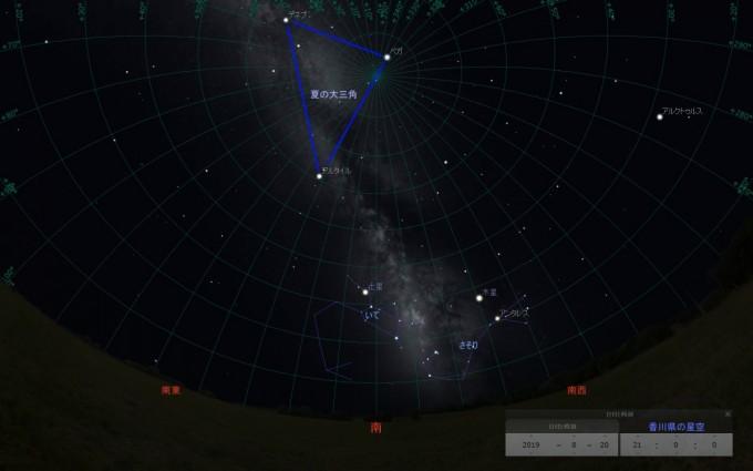 stellarium-023_2
