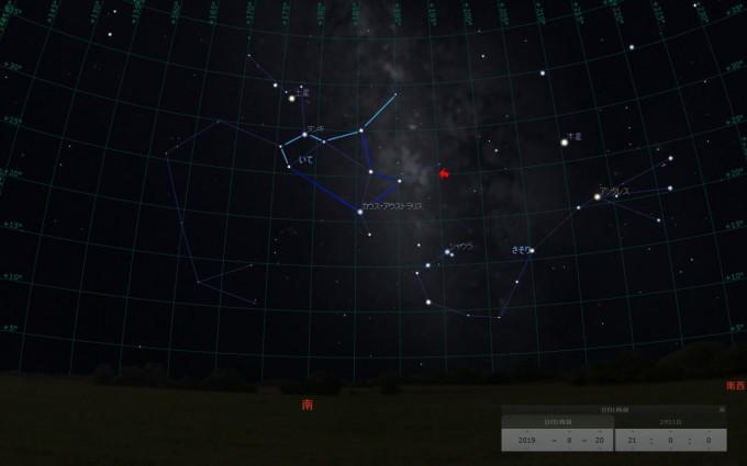 stellarium-024_2