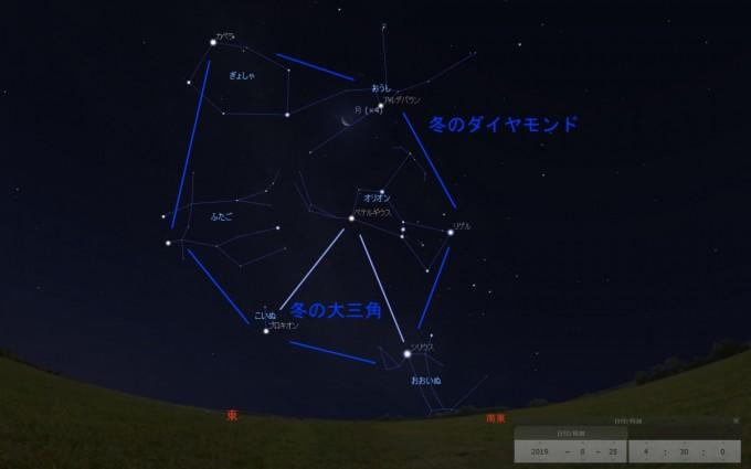 stellarium-025_2