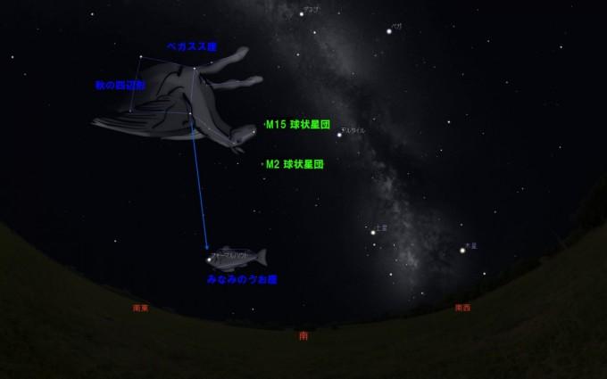 stellarium-003_2