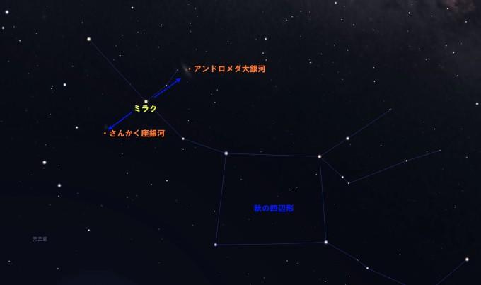 星図2019120807_04_01