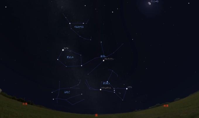 星図2019120807_05