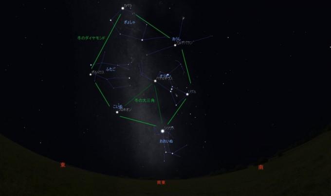 stellarium-040_1_01