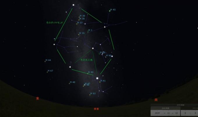 stellarium-040_2_01