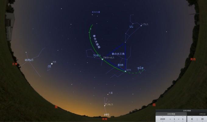 stellarium-063_2