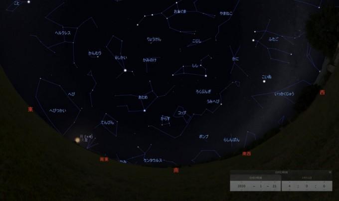 stellarium-076_00003