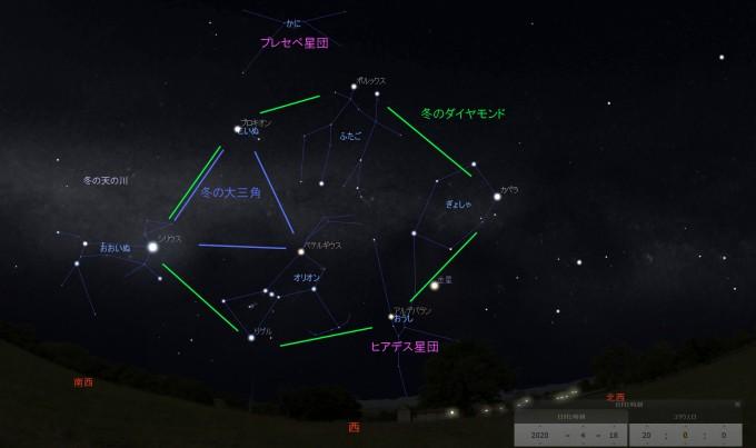 stellarium-091_1