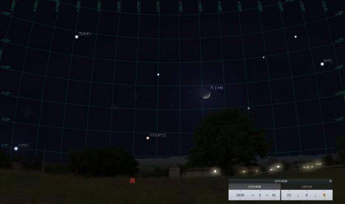 stellarium-096