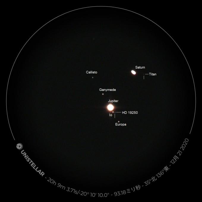 eVscope-20201221-084224