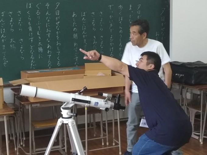 使い方教室2